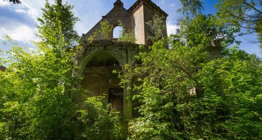 Iłowa - Historia ukryta w ruinach